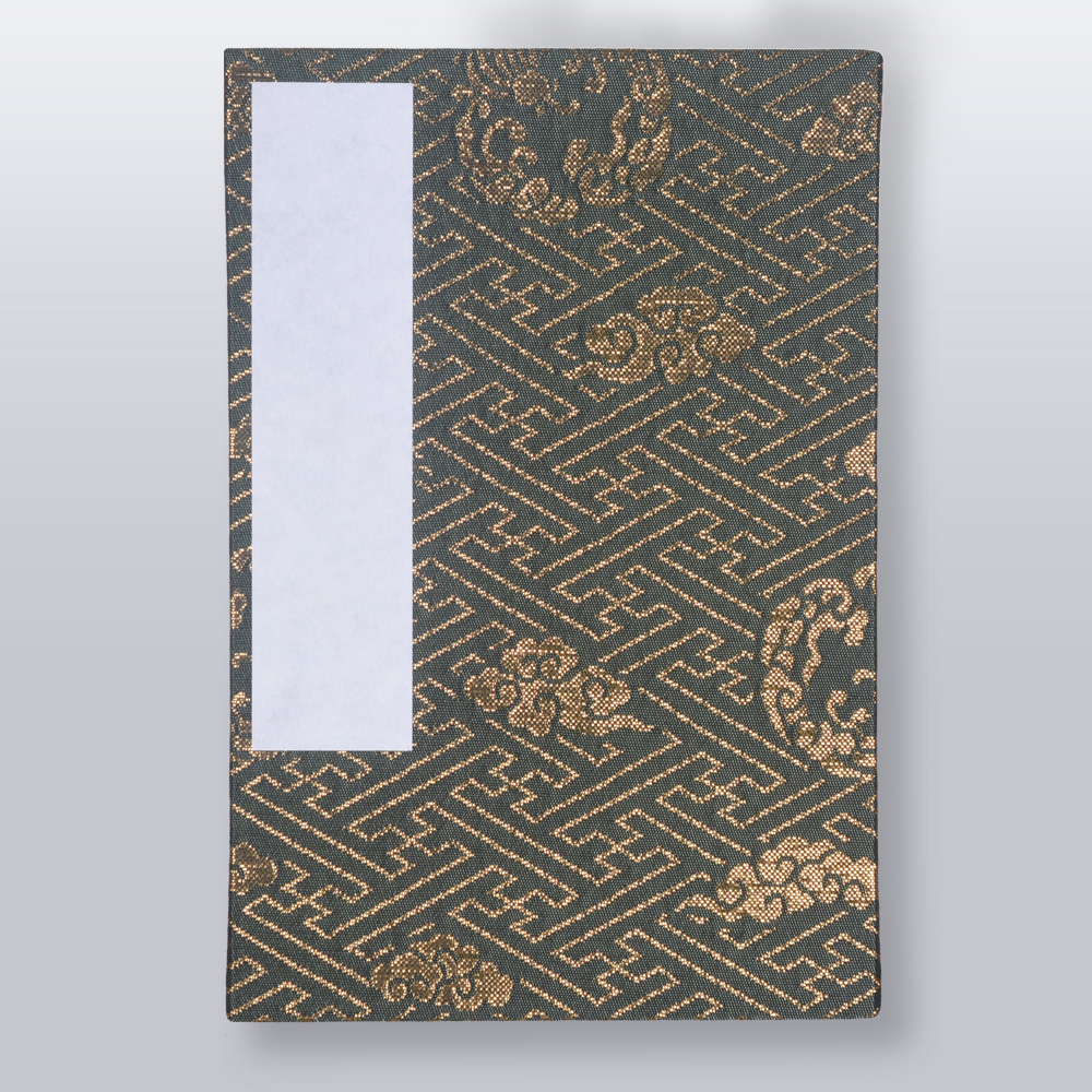Konnukiseiji Sayagata Chirikumo Ganryu Honkin(Navy blue with calcedon green transverse threads, pure gold swastika-pattern with clouds and dragons)