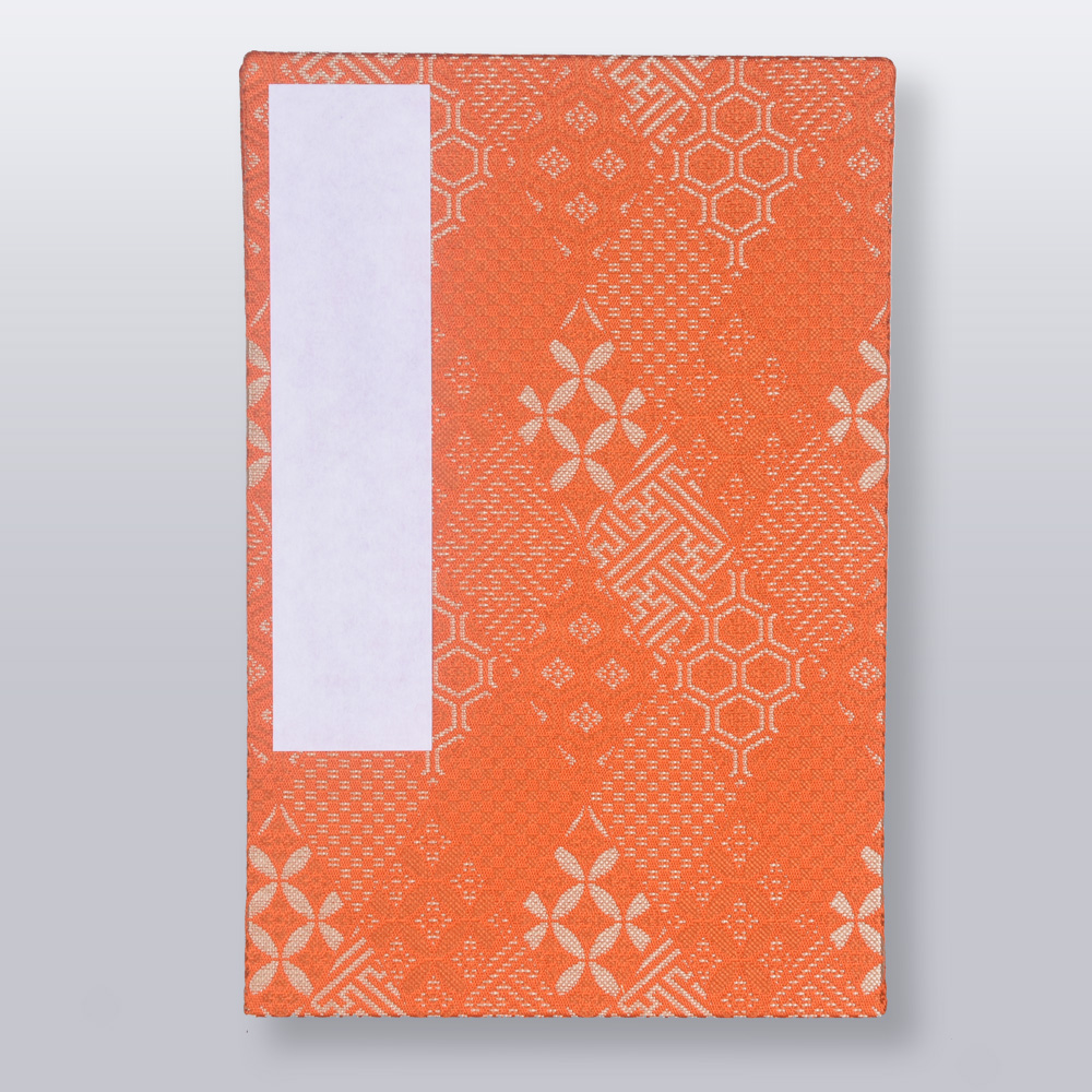 Hi Bishitori Jimonshu(Orange-red, compilation of argyle patterns)